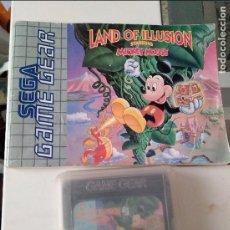 Videojuegos y Consolas: LAND OF ILLUSION STARRING MICKEY MOUSE SEGA GAME GEAR INCLUYE INSTRUCCIONES. Lote 96437847