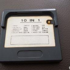 Videojuegos y Consolas: CARTUCHO CLÓNICO PARA SEGA GAMEGEAR 10 IN 1 MULTI-JUEGO.. Lote 102536848