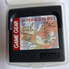 Videojuegos y Consolas: CARTUCHO GAME GEAR SUPER 15 EN 1. Lote 132977595