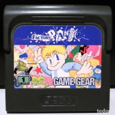 Videojuegos y Consolas: FACTORY PANIC SEGA GAME GEAR. Lote 127149275