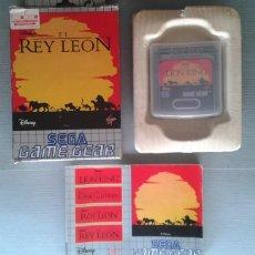 Videojuegos y Consolas: JUEGO SEGA GAME GEAR EL REY LEON COMPLETO CIB CON CAJA Y MANUAL BOXED PAL R7757. Lote 127239251