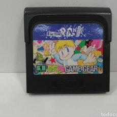 Videojuegos y Consolas: JUEGO FACTORY PANIC PARA SEGA GAME GEAR. Lote 127833110