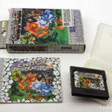 Videojuegos y Consolas: GAME GEAR - CHUCK ROCK EN CAJA - FUNCIONANDO. Lote 130962868