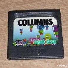 Videojuegos y Consolas: SEGA GAMEGEAR JUEGO COLUMNS PAL. Lote 140555230
