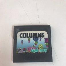 Videojuegos y Consolas: JUEGO COLUMNS SEGA GAME GEAR. Lote 143916617