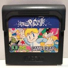 Videojuegos y Consolas: FACTORY PANIC SEGA GAME GEAR. Lote 147922346