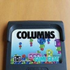 Videojuegos y Consolas: COLUMNS. Lote 148181476