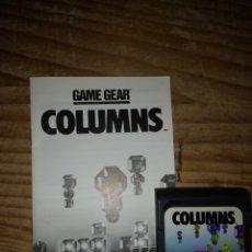 Videojuegos y Consolas: COLUMNS SEGA GAME GEAR. Lote 148678414