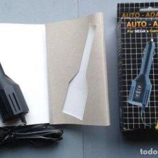 Videojuegos y Consolas: SEGA GAME GEAR CAR ADAPTER CARGADOR COCHE NUEVO NEW MINT UNUSED R8419. Lote 150523718