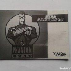 Videojuegos y Consolas: SEGA GAME GEAR PHANTOM 2040 ORIGINAL INSTRUCTION MANUAL PAL R8423MA2. Lote 150531106