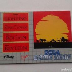 Videojuegos y Consolas: SEGA GAME GEAR REY LEON LION KING ORIGINAL INSTRUCTION MANUAL PAL R8429MA2. Lote 150531478