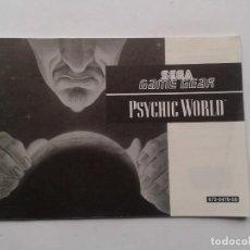 Videojuegos y Consolas: SEGA GAME GEAR PSYCHIC WORLD ORIGINAL INSTRUCTION MANUAL PAL R8431MA2. Lote 150531582