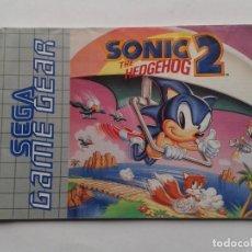 Videojuegos y Consolas: SEGA GAME GEAR SONIC THE HEDGEHOG II ORIGINAL INSTRUCTION MANUAL PAL R8439MA2. Lote 150532010