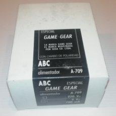 Videojuegos y Consolas: FUENTE DE ALIMENTACION PARA CONSOLAS SEGA GAME GEAR NUEVO EN CAJA. IN 220V AC. OUT 9V 700MA DC. Lote 156836917