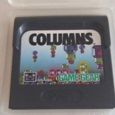 Videojuegos y Consolas: VIDEOJUEGO COLUMNS SEGA GAME GEAR. Lote 166127868