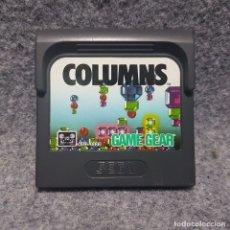 Videojuegos y Consolas: COLUMNS SEGA GAME GEAR. Lote 175163450