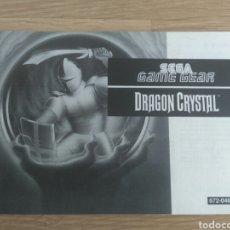 Videojuegos y Consolas: SEGA GAME GEAR INSTRUCCIONES DE DRAGON CRYSTAL. Lote 176670269
