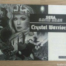 Videojuegos y Consolas: SEGA GAME GEAR INSTRUCCIONES DE CRYSTAL WARRIORS. Lote 176670755