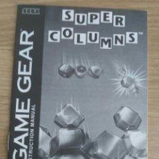 Videojuegos y Consolas: SEGA GAME GEAR INSTRUCCIONES DE SUPER COLUMNS. Lote 176671512