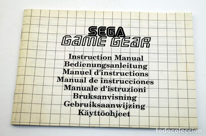 SEGA GAMEGEAR - MANUAL DE INSTRUCCIONES - GAME GEAR (Juguetes - Videojuegos y Consolas - Sega - GameGear)