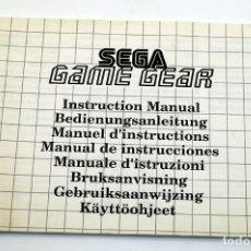 Videojuegos y Consolas: SEGA GAMEGEAR - MANUAL DE INSTRUCCIONES - GAME GEAR. Lote 178807926