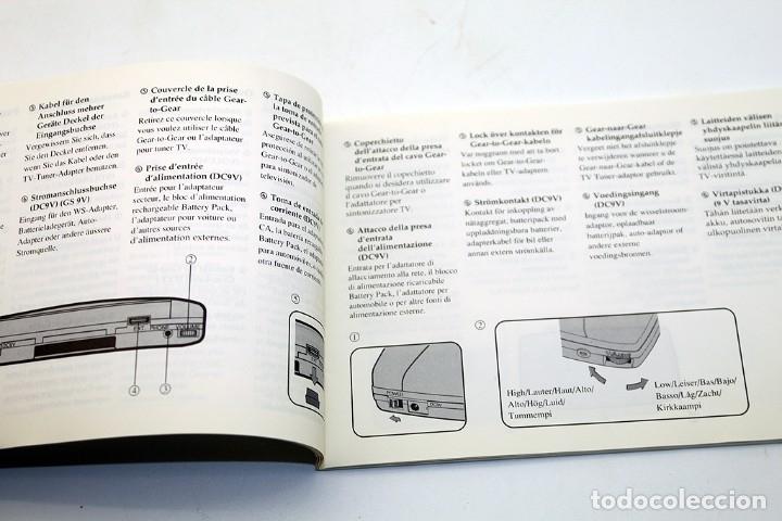 Videojuegos y Consolas: SEGA GAMEGEAR - MANUAL DE INSTRUCCIONES - GAME GEAR - Foto 2 - 178807926