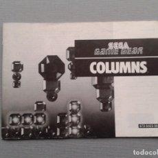 Videojuegos y Consolas: SEGA GAME GEAR COLUMNS ORIGINAL INSTRUCTION MANUAL PAL R9523MA2. Lote 211654178