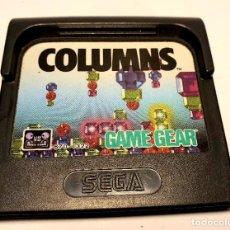 Videojuegos y Consolas: COLUMNS GAME GEAR SONY. Lote 191932371