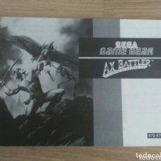 Videojuegos y Consolas: SEGA GAME GEAR INSTRUCCIONES DE AX BATTLE. Lote 195099163