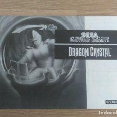 Videojuegos y Consolas: SEGA GAME GEAR INSTRUCCIONES DE DRAGON CRYSTAL. Lote 195100306