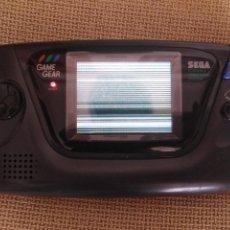 Videojuegos y Consolas: VIDEOCONSOLA ANTIGUA GAME GEAR. Lote 196806623