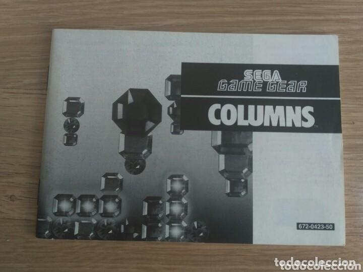 SEGA GAME GEAR INSTRUCCIONES DE COLUMNS (Juguetes - Videojuegos y Consolas - Sega - GameGear)