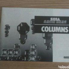 Videojuegos y Consolas: SEGA GAME GEAR INSTRUCCIONES DE COLUMNS. Lote 197957037