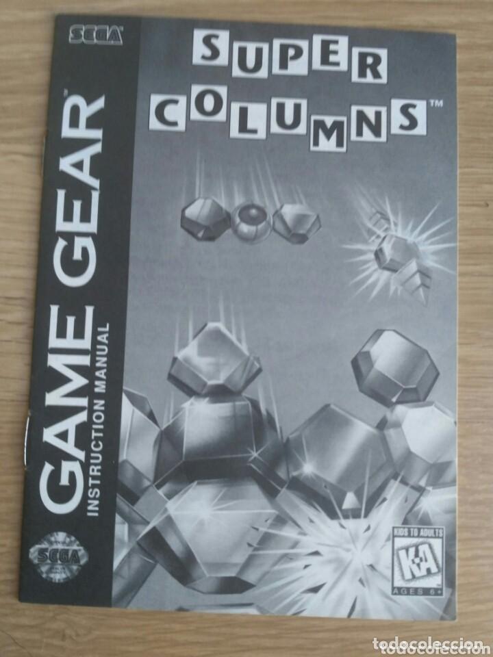 SEGA GAME GEAR INSTRUCCIONES DE SUPER COLUMNS (Juguetes - Videojuegos y Consolas - Sega - GameGear)