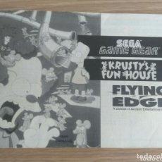 Videojuegos y Consolas: SEGA GAME GEAR INSTRUCCIONES DE KRUSTY'S FUN HOUSE. Lote 197957510