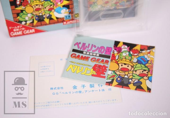 Videojuegos y Consolas: Videojuego / Juego Videoconsola Sega Game Gear - The Berlinwall / El Muro de Berlín - Kaneko, 1991 - Foto 4 - 206889476