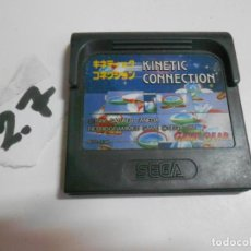 Videojuegos y Consolas: ANTIGUO JUEGO GAMEGEAR KINETIC CONNECTION. Lote 207876688