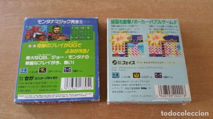 Videojuegos y Consolas: Football Montana y Póker Sega Game Gear japoneses completos - Foto 2 - 208182948