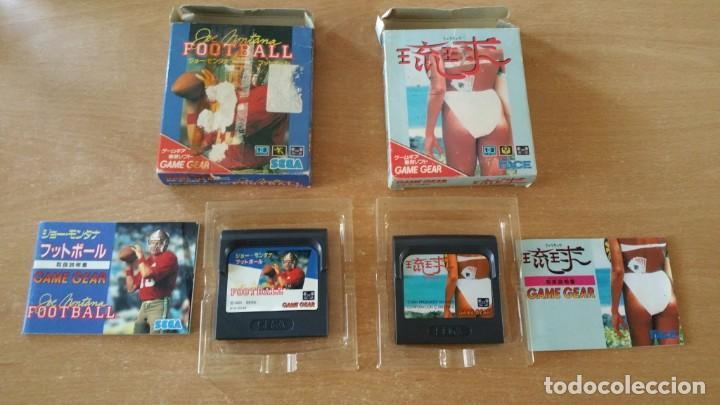 Videojuegos y Consolas: Football Montana y Póker Sega Game Gear japoneses completos - Foto 3 - 208182948