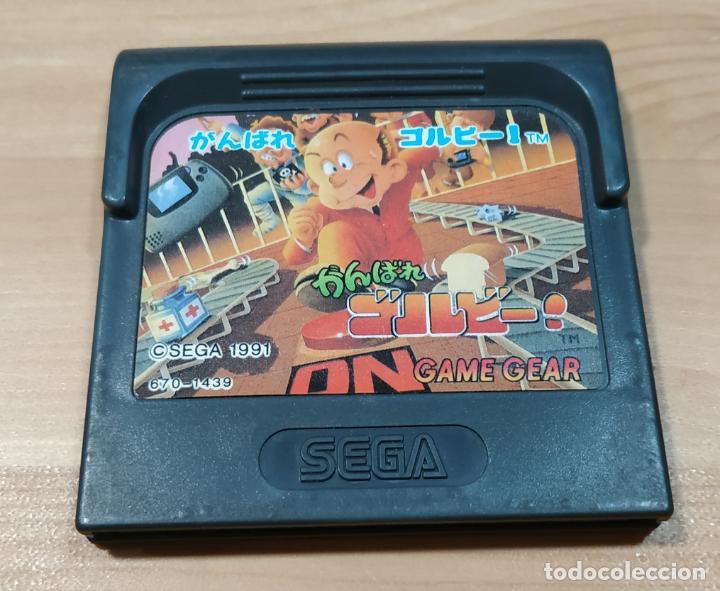 JUEGO DE CONSOLA , SEGA GAME GEAR , GAMEGEAR SEGA GANBARE GORBY , FACTORY PANIC , JAPONES (Juguetes - Videojuegos y Consolas - Sega - GameGear)