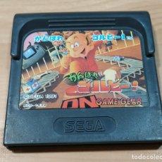 Videojuegos y Consolas: JUEGO DE CONSOLA , SEGA GAME GEAR , GAMEGEAR SEGA GANBARE GORBY , FACTORY PANIC , JAPONES. Lote 214480346