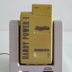 Videojuegos y Consolas: KIT HANDY POWER DE JOYPLUS. Lote 214957248