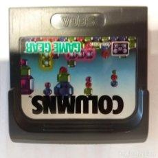 Videojuegos y Consolas: CARTUCHO COLUMS DE GAME GEAR. Lote 218509446