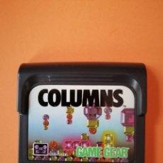 Videojuegos y Consolas: JUEGO COLUMNS PARA CONSOLA GAME GEAR. Lote 238150675
