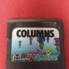 Videojuegos y Consolas: COLUMNS. Lote 259323400