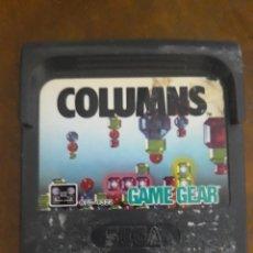 Videojuegos y Consolas: COLUMNS GAMEGEAR CARTUCHO. Lote 269574393