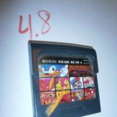Videojuegos y Consolas: ANTIGUO JUEGO GAMEGEAR - 52 JUEGOS EN 1. Lote 274809068