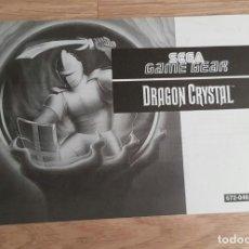 Videojuegos y Consolas: SEGA GAME GEAR INSTRUCCIONES DE DRAGON CRYSTAL. Lote 276707063