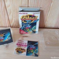 Videojuegos y Consolas: GALAGA 91 GAME GEAR. Lote 286553213