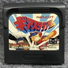 Videojuegos y Consolas: GEAR STADIUM HEISEIBAN JAP SEGA GAME GEAR. Lote 287179588